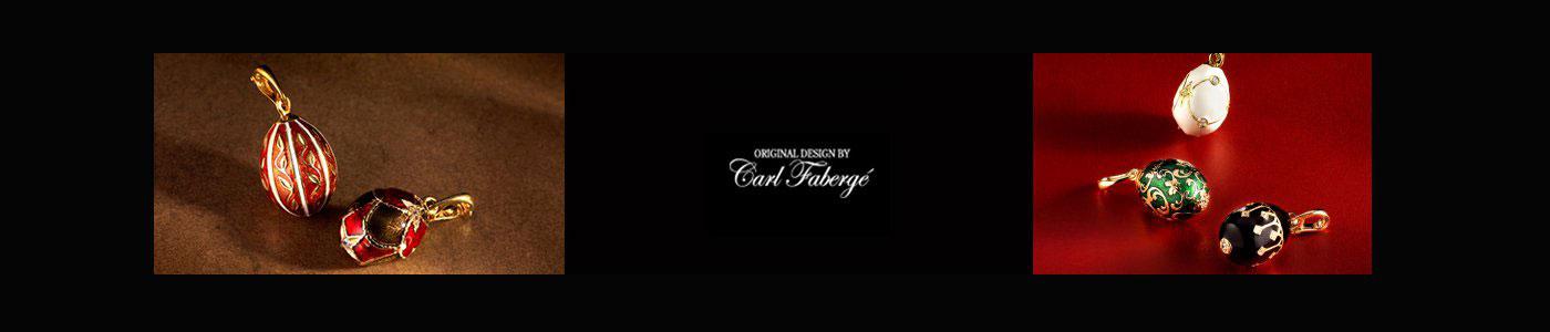 Carl Fabergé ägg och smycken på Jewelrybox.se