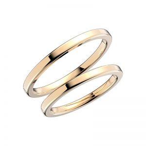 Schalins Förlovningsring 237-2 18K Guld - Jewelrybox.se