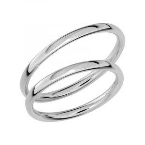 Schalins Förlovningsring Sign Of Love SR1015 18K Platina  - Jewelrybox.se