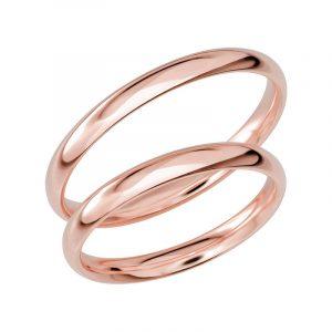 Schalins Förlovningsring Sign Of Love SR1044 18K Roséguld  - Jewelrybox.se