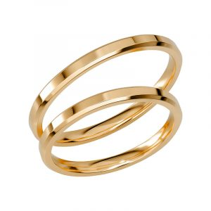 Schalins Förlovningsring Sign Of Love SR1050 18K Guld  - Jewelrybox.se