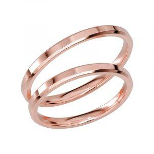 Schalins Förlovningsring Sign Of Love SR1050 18K Roséguld  - Jewelrybox.se